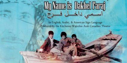 My Name is Dakhel Faraj