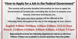 How to Apply for a Job in the Federal Government