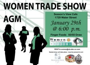 RSVP by Monday January 27th.